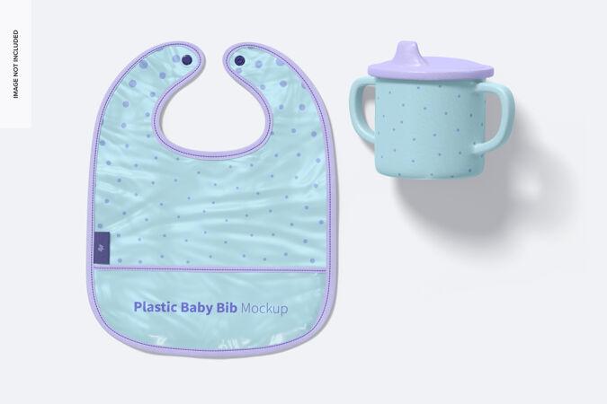 塑料婴儿围嘴模型