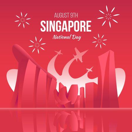 新加坡国庆插画