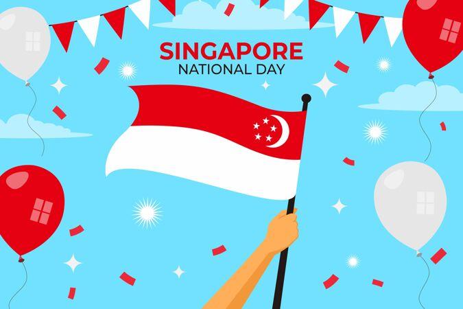 平新加坡国庆插画