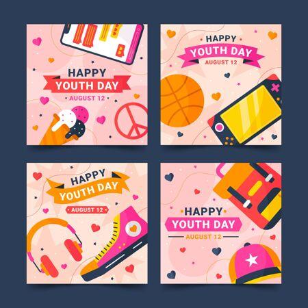 国际青年节邮集