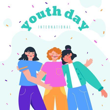 国际青年节插画