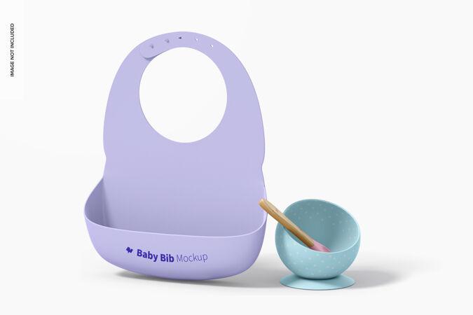 硅胶婴儿围嘴模型 前视图