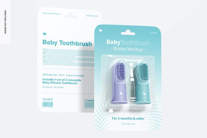 婴儿牙刷水泡模型 正面和背面视图