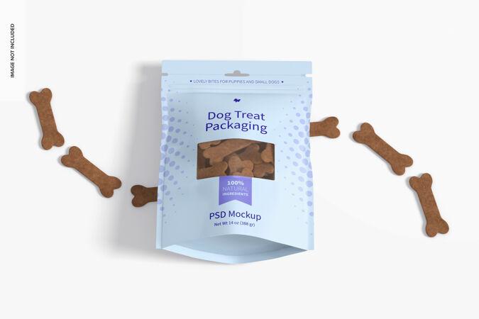 狗对待包装模型 透视图