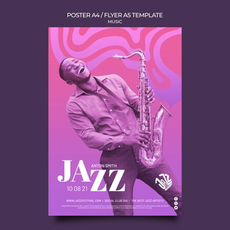 爵士音乐节和俱乐部的海报模板