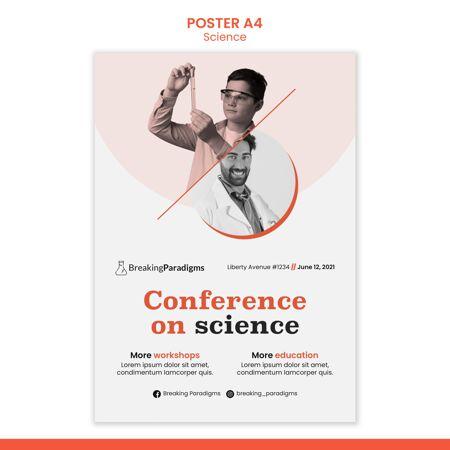 新科学家会议垂直海报模板