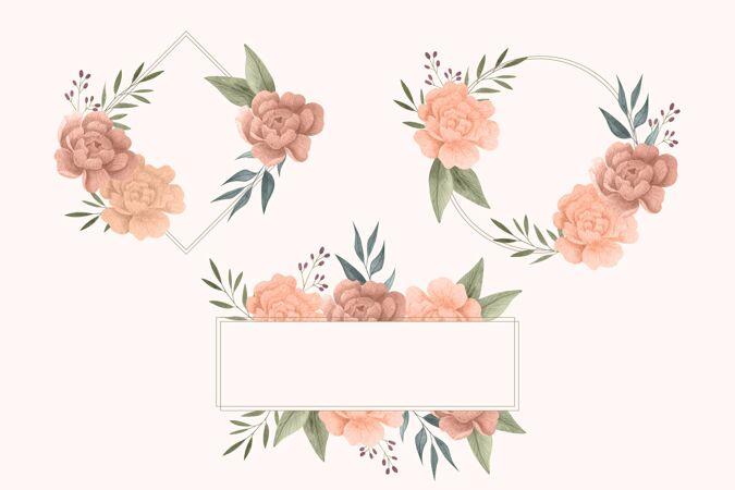 水彩花卉框架包