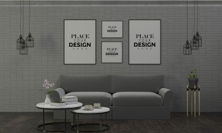 客厅psd模型的海报框架