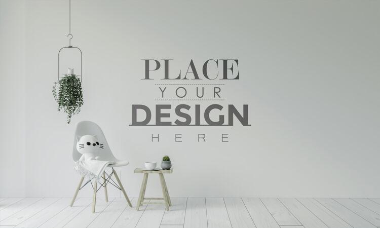 空墙室内家具三维psd模型