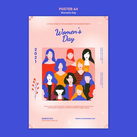 美丽的妇女节海报模板插图
